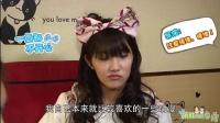 《孤独的美食家 中国版》番外 萌妹玩转台湾 05