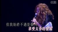 女人心 东亚华星演唱会现场版