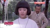 《海上孟府》36集预告片