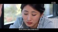 《剩斗士的店》预告片