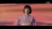 """《太平輪·彼岸》""""思念之愛""""預告 金城武長澤雅美虐戀升級"""