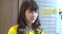 《孤独的美食家 中国版》花絮 未公开片段