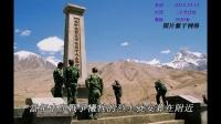 环游中国09 [骑行新藏线 摩托车进阿里]