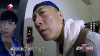 挑战极限第4期:海岛求生男神团遭遇炸弹威胁 20150705