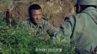 《生死连》40集预告片2