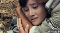《生死连》39集预告片