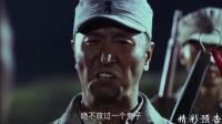 《生死连》40集预告片