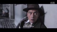 《太平轮·彼岸》国际版预告片 撞船时刻再现 众主角命悬一线