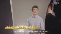 《太平轮·彼岸》推广曲花絮 李健全新演绎