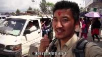 冒险雷探长 第五十五集 尼泊尔卖肾村的惨剧