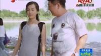《我的宝贝》27集预告片2