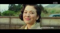 """《太平輪·彼岸》羅大佑版MV """"穿越漩渦""""氣勢磅礴展亂世圖景"""