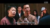 网络剧 《我们要冒险》第一季02集