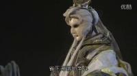 三教决(上)