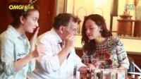 OMG噢买咖 美游记 法国格拉斯特辑——闻香识美人