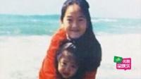 Jesscia 与Krystal儿时合照公开 姐妹表情差异大 150725