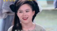 《神机妙算刘伯温》14集预告片2