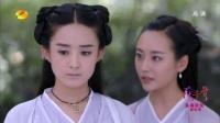花千骨 第三十四集 高清 20150727