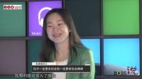 专访微软全球执行副总裁沈向洋:你不一定要去创业但一定要有创业精神