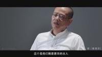 陈丹青第八画:非正式魅力