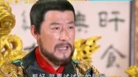 《神机妙算刘伯温》26集预告片
