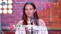 孙艺洲蒋劲夫 戏里戏外飙演技 140420
