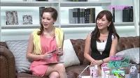 20140904《淘最新靓点》2014cosme人气睫毛膏产品排行榜(上)