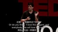 Dan Ariely:什么让我们更热爱自己的工作