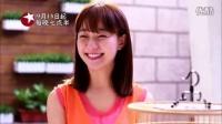 《幸福36计》预告片2