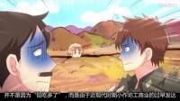 【军武次位面】第23期:旧纪元里程碑