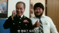 最佳拍档1:光头神探 Aces Go Places 1982 国语 720P