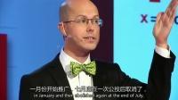 Jonas Eliasson: 如何解决交通拥堵