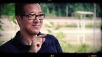 [预告]于谦对话俞敏洪《玩儿的自我修养》先导预告片