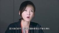 欺诈游戏 02 高清字幕版