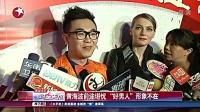 王力宏通报喜讯 黄海波公司道歉 140519
