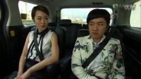 《老表,你好Hea!》22集预告片