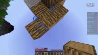 普伦达※我的世界※minecraft※skywars-两个逗比的双排part10