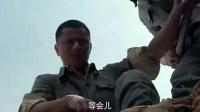 《菜刀班尖刀连》窦二虎钟有金卷土活埋赵川 逼问放火事件
