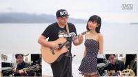 """【郝浩涵梦工厂】吉他弹唱 海芋恋(本期搭档:""""小蛮腰"""" 盈盈)"""