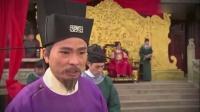 《东坡家事》28集预告片