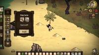 饥荒游戏 船难DLC 探索向专辑 第1期 搜寻宝藏 深辰解说