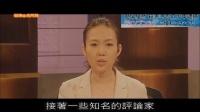 5分鐘看完2015日本電影《預告犯》