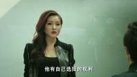 《山海经之山河图》曝多次元版预告开启网剧妖孽时代