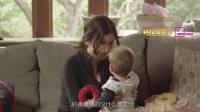 帮助孩子大脑发育的高科技 爸妈福音 228