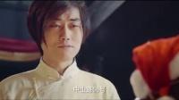 《大俠黃飛鴻》13集預告片