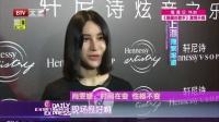 每日文娱播报20151224尚雯婕:性格不会变 高清