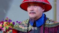 《钱塘传奇》07集预告片