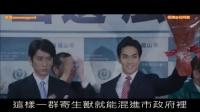 【谷阿莫】7分鐘看完2015日本電影《寄生獸1+2》