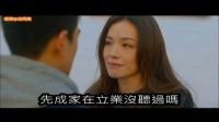 【谷阿莫】5分鐘看完2015愛情電影《剩者為王》