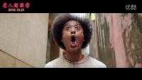 《唐人街探案》发重口知音版预告 惊世骇俗惊爆眼球